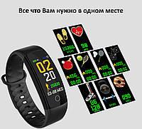 QS01 Фитнес браслет цветной дисплей тонометр давления крови iPhone и  Android черный с дополнительным ремешком 2bafcccc4915e