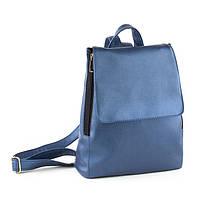 Рюкзак с клапаном синий натурель_m, фото 1