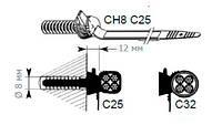 Фасадний кронштейн CH8C32