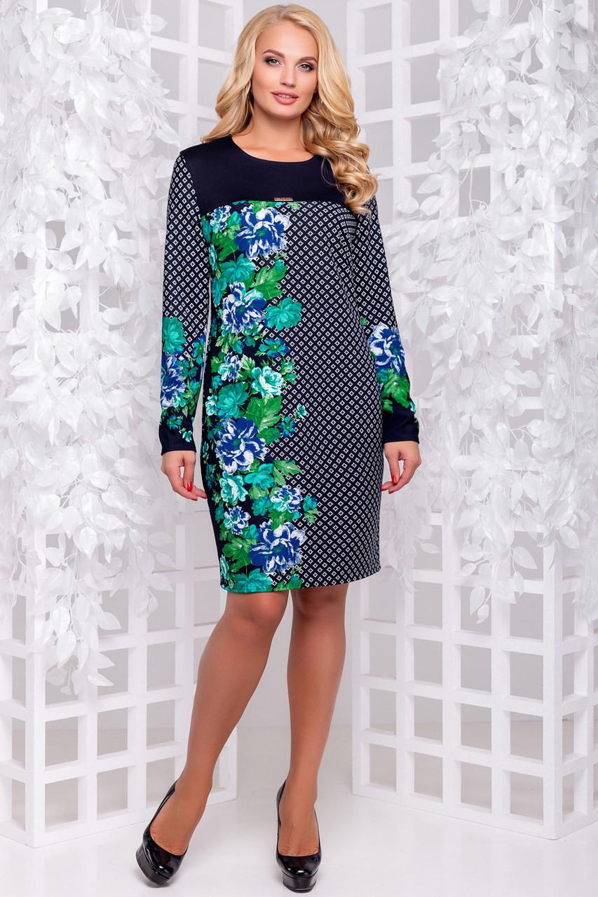 0a8c69b380c9358 Яркое женское платье 2856 - цена 420 грн. Купить в Украине ...