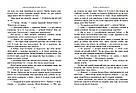 Мауглі. Книга Джозефа-Редьярда Кіплінґа, фото 4