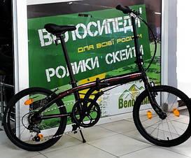 """Велосипед TERN 20"""" Link B7 складний 7SP 2018р T9G05004"""