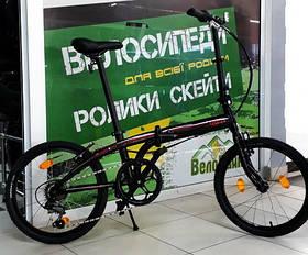 """Складний велосипед TERN 20"""" Link B7 7SP 2018р T9G05004"""