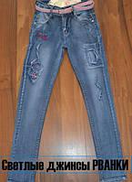Светлые джинсы РВАНКИ для девочек подростков.Размеры 134-164 см. Венгрия, фото 1