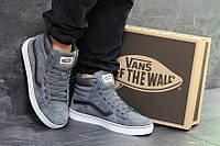 Зимние мужские кроссовки в стиле Vans, серые
