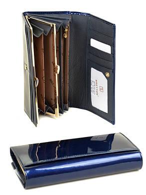 Женский кожаный лаковый кошелек W1/3, фото 2