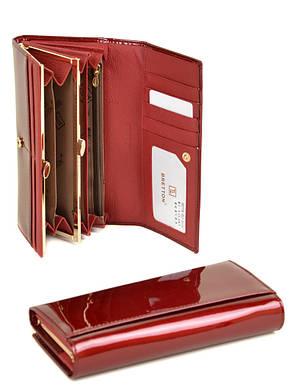 Женский кожаный лаковый кошелек W1-V/2, фото 2