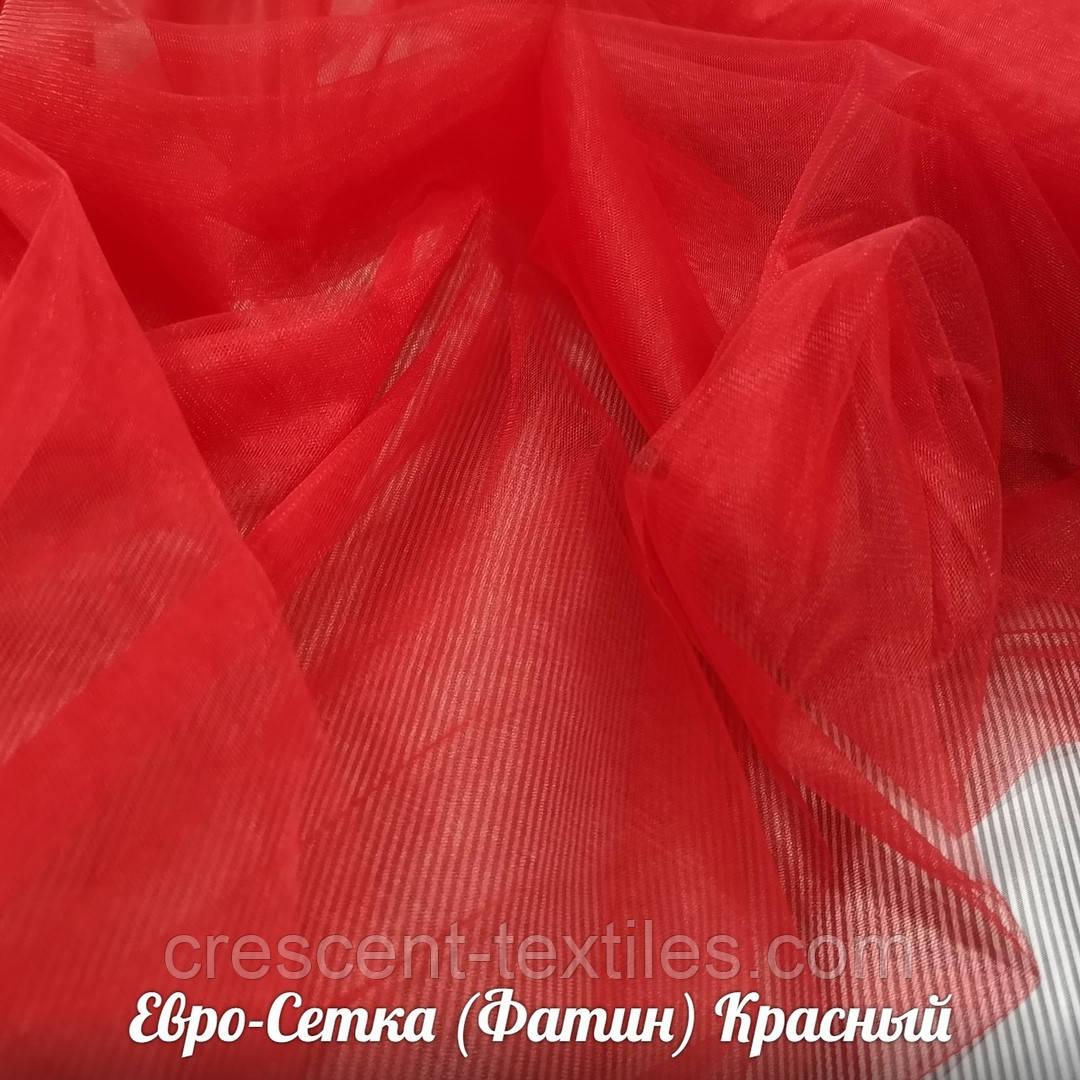 Евро-Сетка (Фатин) Мягкий (Красный)