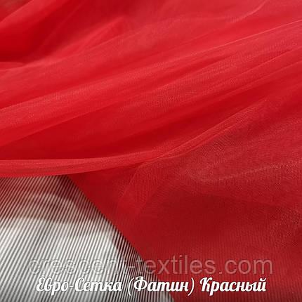 Евро-Сетка (Фатин) Мягкий (Красный), фото 2