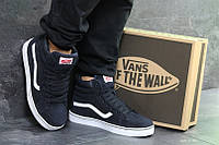 Зимние мужские кроссовки в стиле Vans, синий