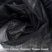 Евро-Сетка (Фатин) Мягкий (Темно-Синий)