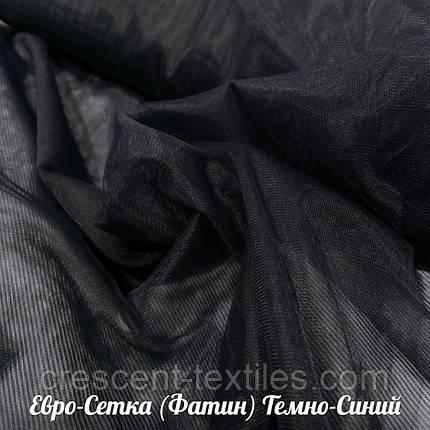 Евро-Сетка (Фатин) Мягкий (Темно-Синий), фото 2