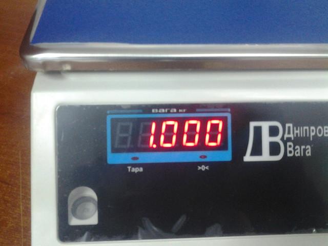 весы Центровес купить