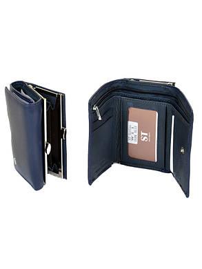 Женский кошелек из искусственной кожи STW11/4, фото 2