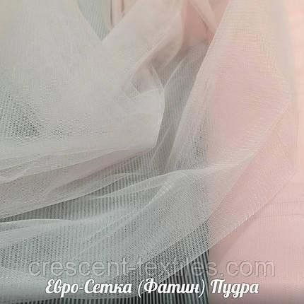 Евро-Сетка (Фатин) Мягкий  (Пудра), фото 2