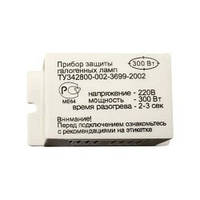 Блок защиты для галогенных ламп Feron PRO11 1000W