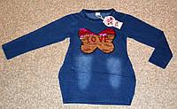 Платье-туника для девочек (джинсовый трикотаж) ,двухсторонняя паетка, Seagull 8- лет.
