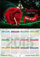 Дизайн календаря настенного перекидного 7 листов