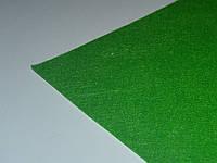 Жесткий фетр для рукоделия зеленый, травяной листовой 1,3 мм, фото 1