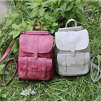 Женский стильный рюкзак Toposhine, 5 цветов, фото 1