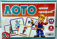 Настольная Игра Лото Интересные профессии Стратег STRATEG 165, 000155