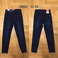 Джинсовые брюки для девочек Emma Girl 8-16 лет, фото 1