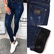 джинсы женские , размерная сетка