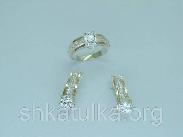 Гарнитур из серебра с вставками золота №91о