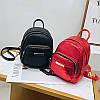 Женский мини рюкзак