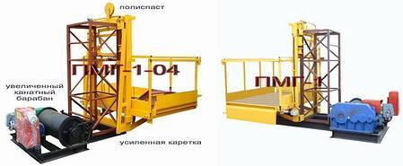 Грузовой подъемник-подъёмники мачтовый-мачтовые секционный  г/п-1500 кг, 1,5 тонны. Высота подъёма, м 45, фото 2