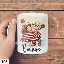 Чашка с принтом Целую