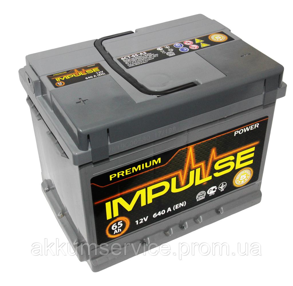 Аккумулятор автомобильный Premium Impulse 74AH L+ 720A