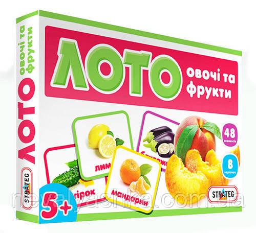 Настольная Игра Лото Овощи и фрукты Стратег STRATEG 161, 000159