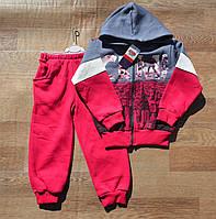 Теплий спортивний костюм на дівчинку 3х нитка фліс 104-120