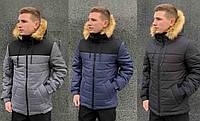 """Мужская зимняя куртка/пуховик Jacket winter """"Alaska"""" 3 цвета в наличии"""