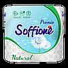 Туалетная бумага SOFFIONE PREMIO NATURAL 3-х слойная 4 шт. белая