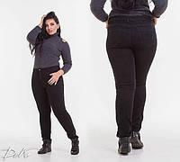 c5b689ca20f Зимние женские джинсы в Украине. Сравнить цены