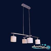 Люстра подвесная AuroraSvet 004. LED светильник люстра. Светодиодный светильник люстра.
