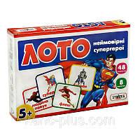 Настольная Игра Лото Супергерои Стратег STRATEG 166, 000156