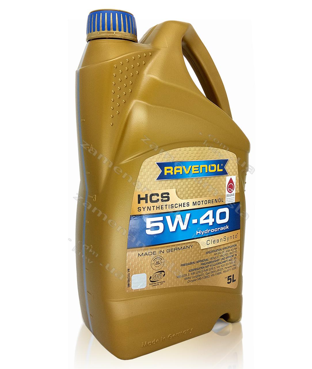 Ravenol HCS 5W-40 5Л- моторное масло