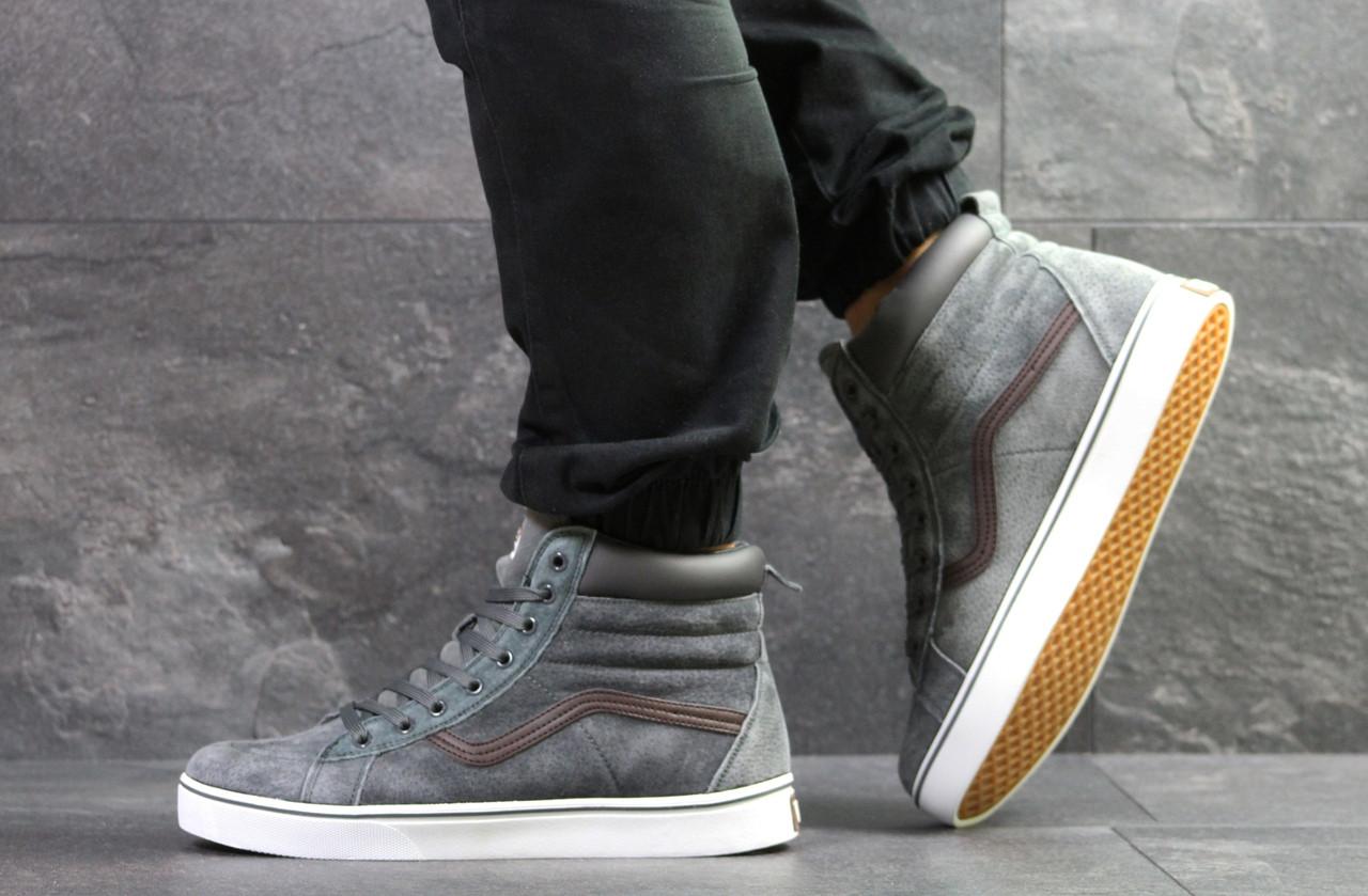 862b929e9ff1 Мужские высокие зимние кеды Vans серого цвета топ реплика - Интернет-магазин  обуви и одежды