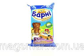 Бисквит Барни молочная начинка 30г