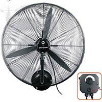 Вентилятор Настенный модель SV 75