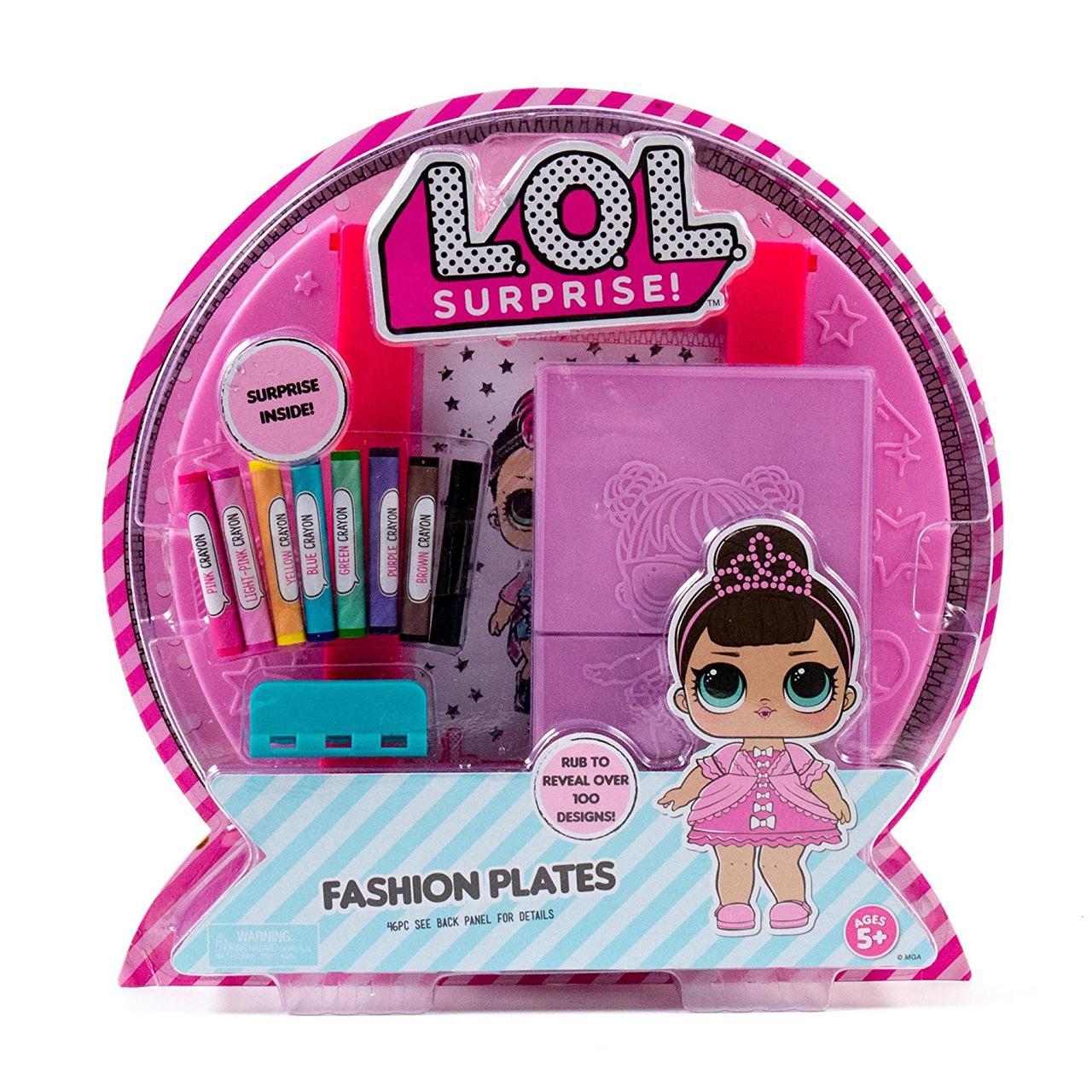 L O L Surprise Fashion Plates модные пластинки раскраски Mga оригинал