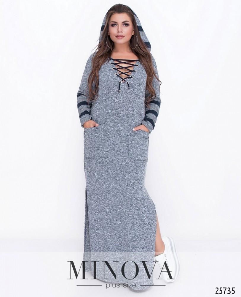 Стильное платье в пол с капюшоном размеры: 48-60
