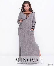 Стильное платье в пол с капюшоном размеры: 48-60, фото 3