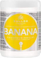 Kallos Банан Укрепляющая маска для волос с комплексом мультивитаминов