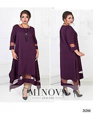 Шикарное женское нарядное вечернее платье макси цвета марсала размеры: 50-64, фото 3