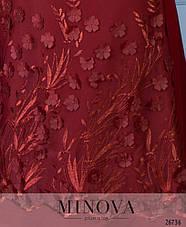 Нарядное вечернее бордовое платье размеры батальные: 48-62, фото 2