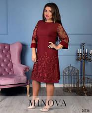 Нарядное вечернее бордовое платье размеры батальные: 48-62, фото 3